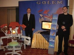 Gynekologický kongres Praha 2007